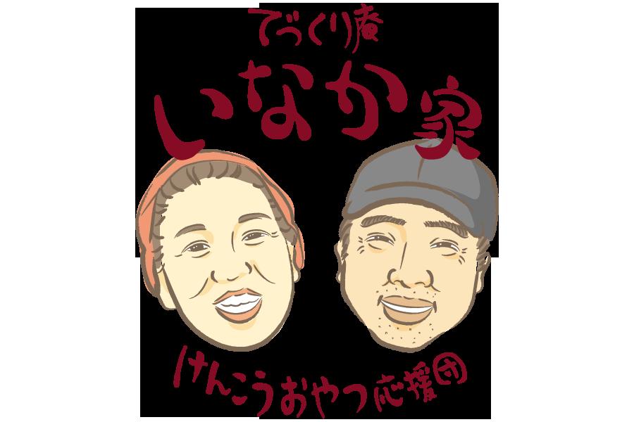桃井ミュージアム