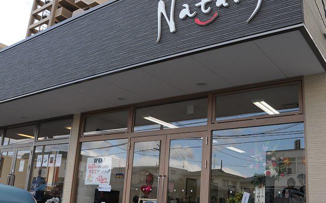 岡山市中区高屋にあるこども連れでも安心な美容室Natary